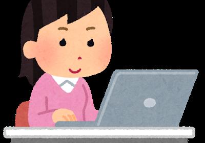 パソコンで働く人